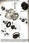 Электрическая схема камаз 45141 схемы